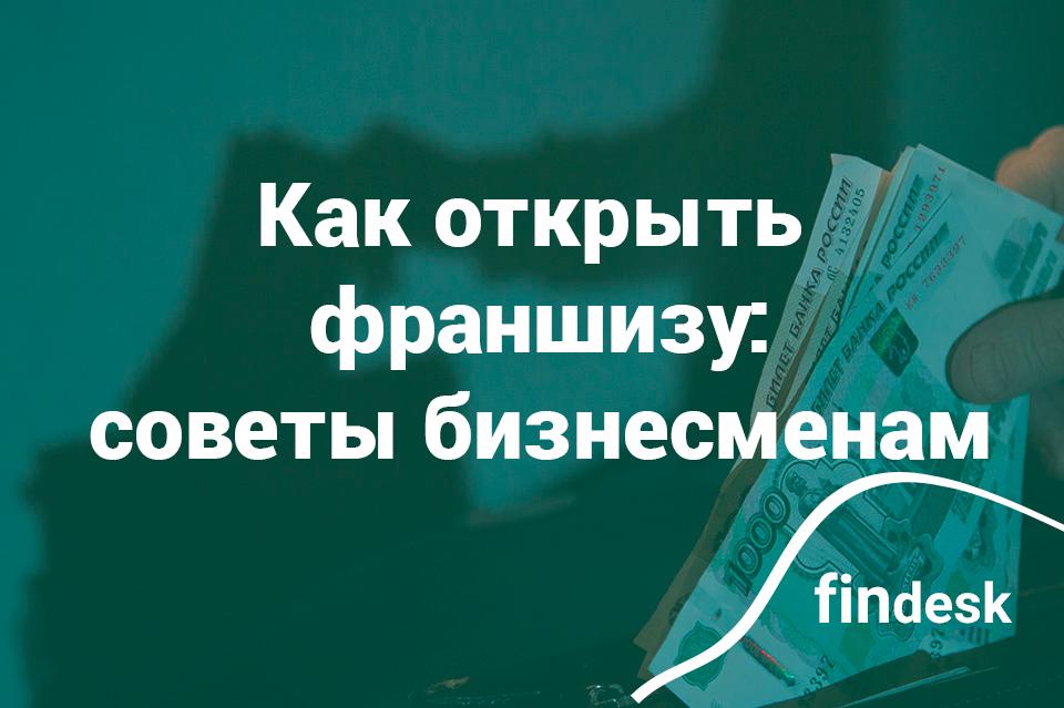 апелляционная жалоба к банку тинькофф
